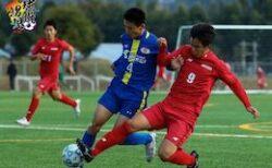 2020/11/29 <br>【 東福岡 vs 鹿児島城西】<br>球蹴男児U-16プレーオフ
