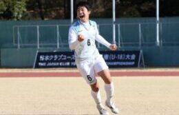2020/12/25 1回戦【アスルクラロ沼津 vs カマタマーレ讃岐】クラブユースU-18 男子2020