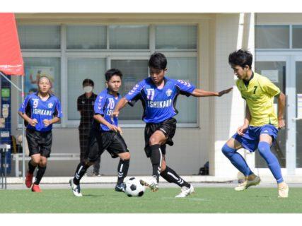 2020/7/19 <br>2回戦【中部農林 VS 石川】<br>沖縄インハイサッカー競技